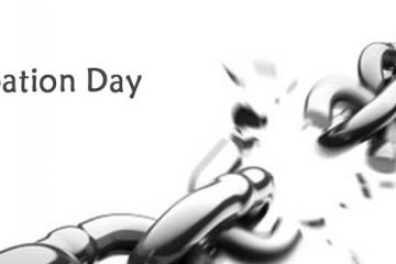 4_emancipation_day