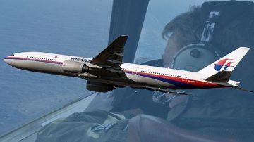 mh370-main